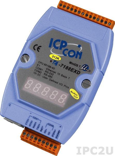 I-7188EXD-MTCP PC-совместимый промышленный контроллер 40МГц, 512кб Flash, 512кб SRAM, Ethernet, 1xRS232, 1xRS485, 7-сегментный индикатор, Modbus TCP, кабель CA-0910x1