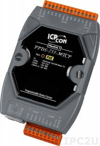 PPDS-755-MTCP