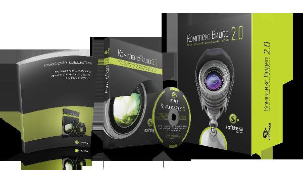 CV 16Ch Pro Комплекс Видео 2.0, 16 каналов - Пакет лицензий на подключение дополнительных 16-ти каналов к Комплекс Видео 2.0 Server Base