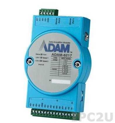 ADAM-6217-AE Модуль ввода, 8 канала аналогового ввода, 2xEthernet, Modbus TCP