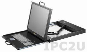 """AMK701-17PB 1U консоль для 19"""" стойки 17"""" TFT LCD монитор, клавиатура, 1.8м кабель PS2 VGA/KB/Mouse, 1 порт PS2 KVM, Touchpad, двойные направляющие, стальной корпус"""