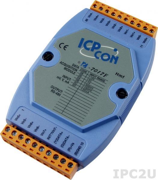 I-7017F Скоростной модуль ввода, 8 каналов аналогового ввода
