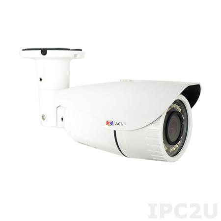 A47 5 МП IP-камера, моторизованный трансфокатор f2.8-12мм/F1.4-2.8, 4.3x оптич. увеличение, P-Iris, H.265/H.264, 1080p/30 кадр/сек, день/ночь, адапт. ИК подсветка, 2D+3D DNR, Аудио,PoE/DC12V, IP66, IK10, BNC, DI/DO, -30C...+50C, встроенная видеоаналитик