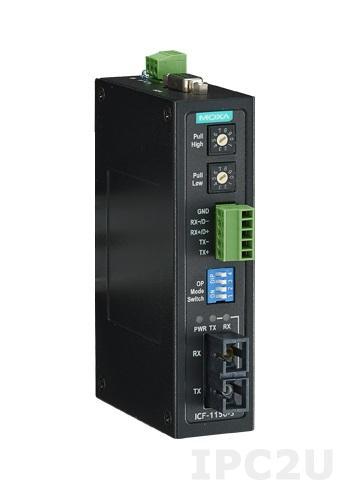 ICF-1150I-S-SC-IEX Промышленный конвертер RS-232/422/485 в одномодовое оптоволокно (SС разъем) с изоляцией 2 кВ, с сертификатом IECEx