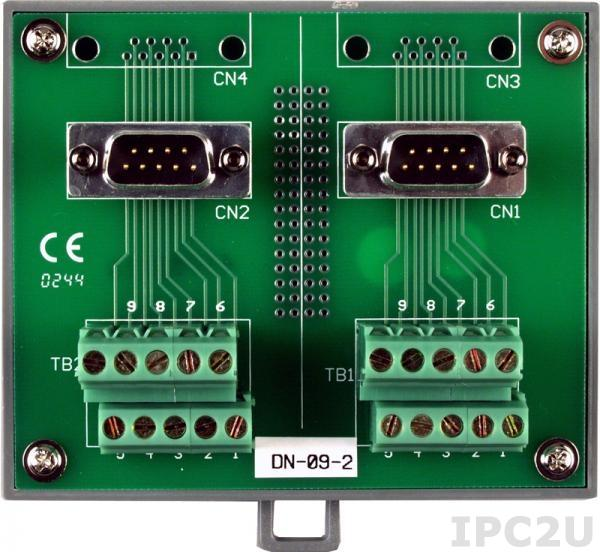 DN-09-2 Клеммная плата, разъем DB9, монтаж на DIN-рейку, до 50В