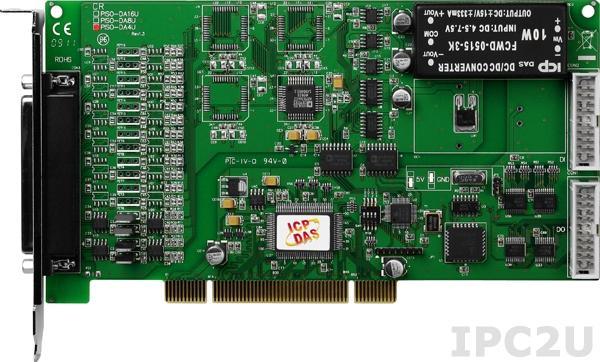 PISO-DA4U Адаптер Universal PCI 4 каналов ЦАП, изоляция