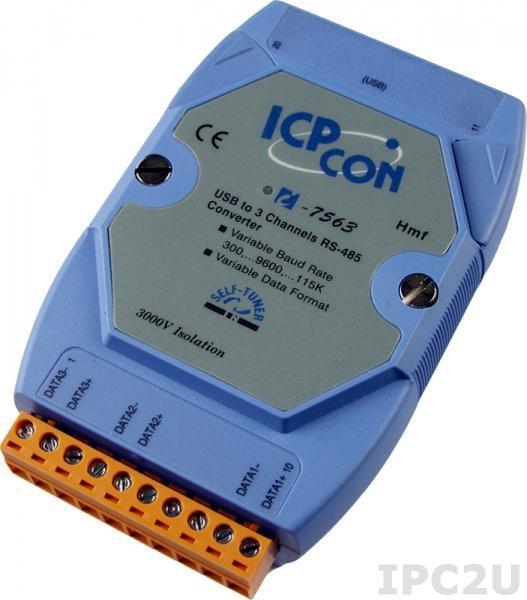 I-7563 Конвертер USB в RS-485, 3 порта RS-485 (на ПК будет один виртуальный COM порт), изоляция, кабель USB CA-USB18 1.8 м, драйверы до Win 7