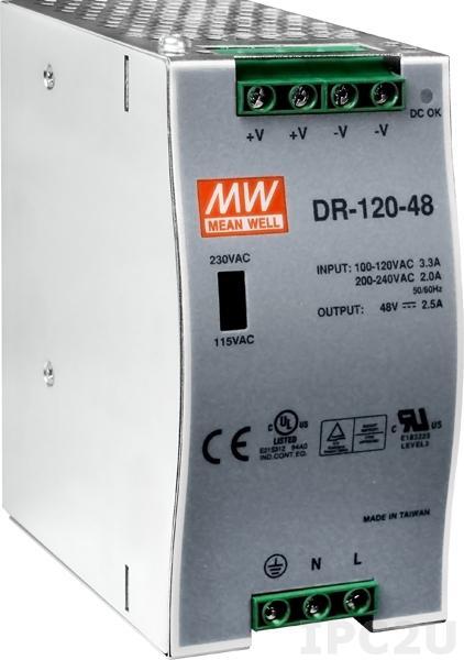 DR-120-48. Промышленный источник питания переменного тока, выход +48В/2.5А, 120 Вт, монтаж на DIN-рейку