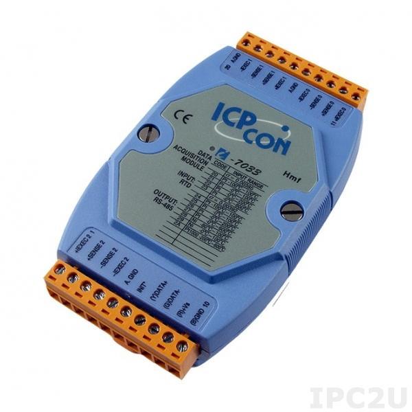 I-7033 Модуль ввода, 3 канала ввода сигнала с термосопротивления: Pt100, Pt1000, Ni120, Cu50