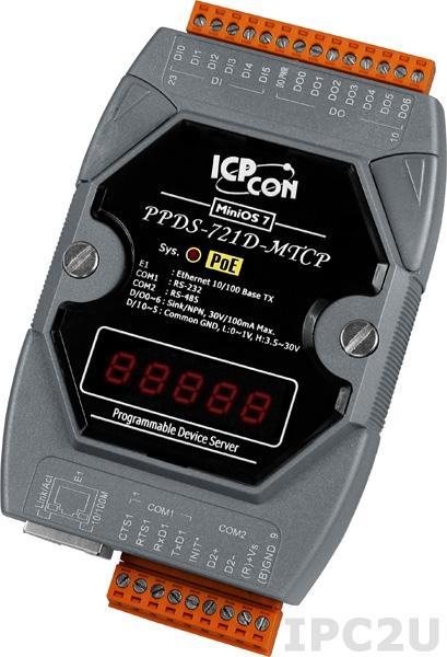 PPDS-721D-MTCP Программируемый Ethernet сервер последовательных интерфейсов, шлюз Modbus TCP в Modbus RTU/ASCII, 1xRS-232, 1xRS-485, 6xDI/7xDO, POE, 7 - сегментный индикатор