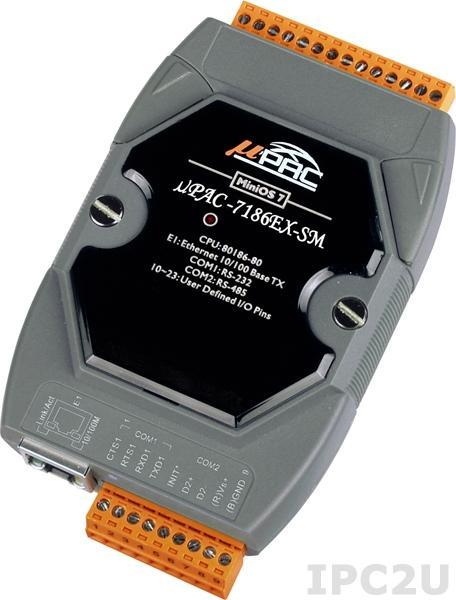 uPAC-7186EX-SM PC-совместимый промышленный контроллер 80МГц, 512кб Flash, 640кб SRAM, 2xRS232/485, Ethernet, MiniOS7