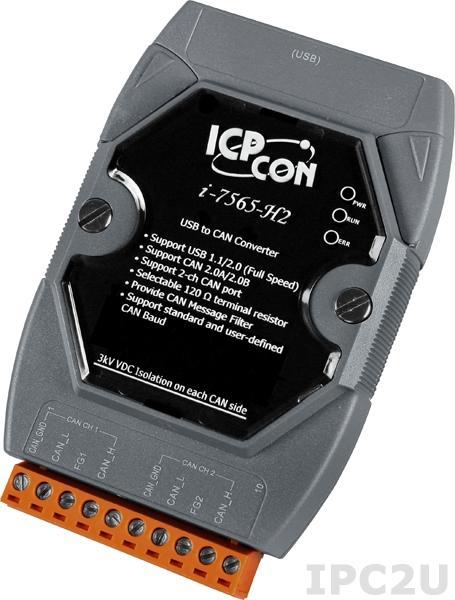 I-7565-H2 Конвертер USB в CAN, 2xCAN порта, USB 2.0 (Full Speed) 12Mbps, до FPS 3000(на оба порта), пластиковый корпус