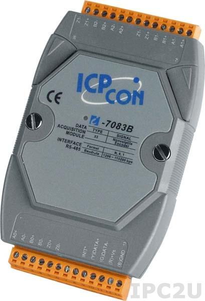 I-7083B Модуль счетчика импульсов трехосевого энкодера, 32-бит, 1MHz, c сохранением данных
