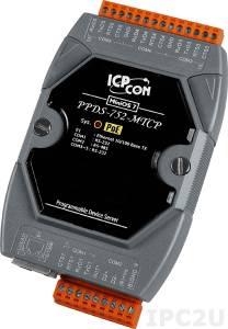 PPDS-752-MTCP