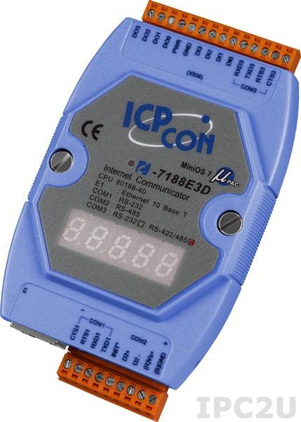 I-7188E3D Программируемый Ethernet сервер последовательных интерфейсов, 1xRS-232, 1xRS-485, 1xRS-422/485, 4DI, 4DO, 7-сегментный индикатор
