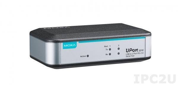 UPort 2210 2-портовый конвертер USB в RS-232, в пластиковом корпусе
