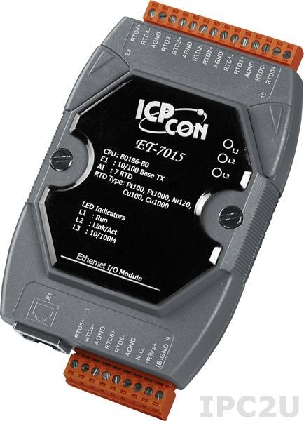 ET-7015 Модуль ввода, 7 каналов ввода сигнала с термосопротивления: Pt100, Pt1000, Ni120, Ni100, Cu100, CU1000