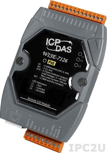 WISE-7126 Web-программируемый контроллер, 16-bit CPU, 512 кб SRAM, 512 Кб Flash, 6 каналов аналогового ввода, 2 канала аналогового вывода, 2 канала дискретного ввода, 2 канала дискретного вывода, PoE, Modbus TCP