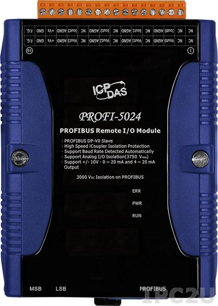 PROFI-5024 Модуль вывода, 4 канала изолированного аналогового вывода напряжения/тока, протокол PROFIBUS DP