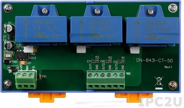 DN-843I-CT-50 3-канальный преобразователь тока, вход 50 A, выход 4 В (RoHS)