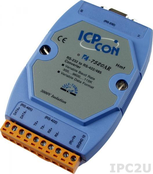 I-7520AR Конвертер RS-232 в RS-422/485 с автоматическим контролем за направлением передачи данных для RS-485, изоляция на стороне RS-485