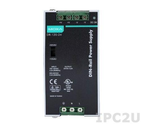 DR-12024 Блок питания для монтажа на DIN-Rail, 24В DC, 120Вт