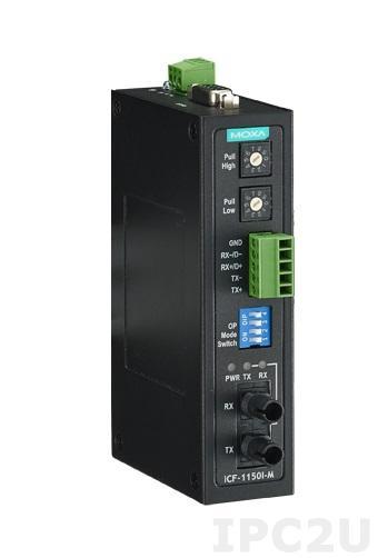ICF-1150I-M-ST-IEX Промышленный конвертер RS-232/422/485 в многомодовое оптоволокно (SТ разъем) с изоляцией 2 кВ, с сертификатом IECEx