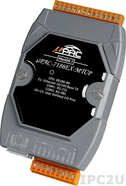 uPAC-7186EX-MTCP PC-совместимый промышленный MTCP контроллер 80МГц, 512кб Flash, 640кб SRAM, 1xRS232, 1xRS485, Ethernet, MiniOS7, Modbus
