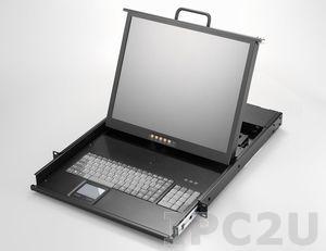 """AMK801-19UBD 1U консоль для 19"""" стойки 19"""" TFT LCD монитор, клавиатура, 1.8м кабель USB VGA/KB/Mouse, 1 порт USB KVM, Touchpad, одиночные направляющие, стальной корпус, 24-48 VDC"""