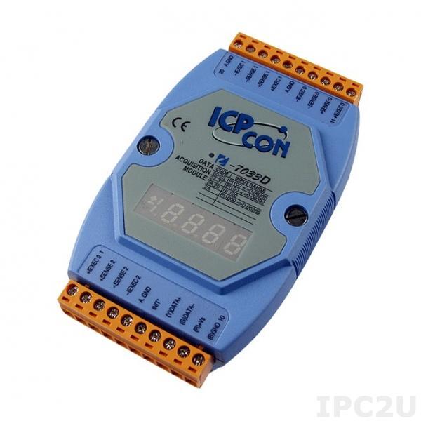 I-7033D Модуль ввода, 3 канала ввода сигнала с термосопротивления: Pt100, Pt1000, Ni120, Cu50, с индикацией