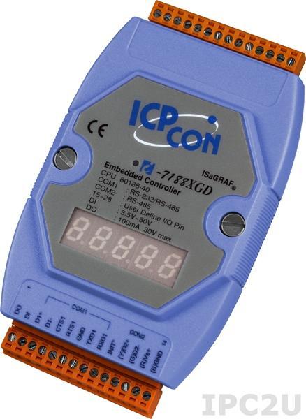 I-7188XGD PC-совместимый промышленный контроллер 40МГц, 512кб Flash, 512кб SRAM, шина расширения, 1xDI/1xDO, 1xRS485, 1xRS232/485, 7-сегментный индикатор, ISaGRAF, кабель CA-0910x1